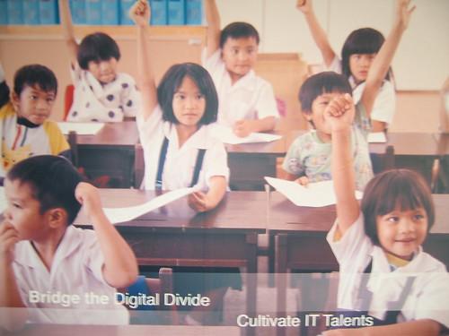 臺灣微軟的海報