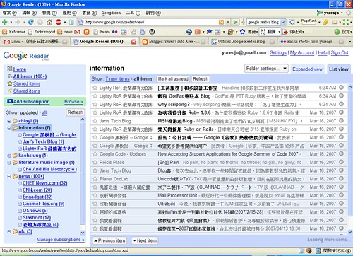 screenshot-googlereader