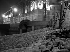 Эрмижный мостик