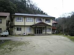 小屋原温泉熊谷旅館