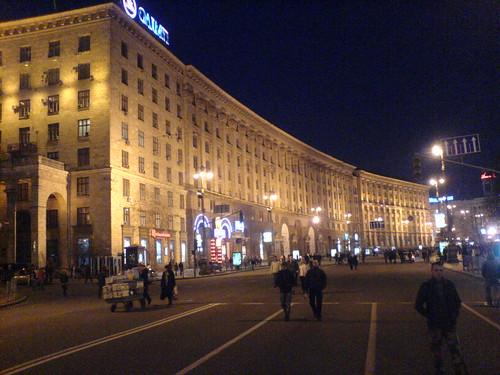 Kiev, Khreshatik