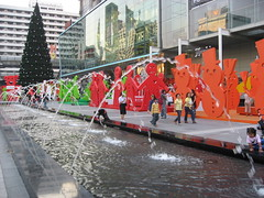 Central World Mall on Christmas