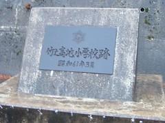 DSCF6642