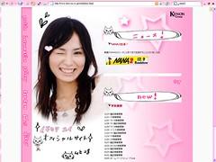 ScreenSnap_0113 (2007-01-06)