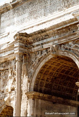 Copying the French, the Romans wanted their own triumphal arch