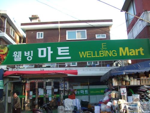 wellbing2