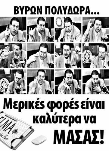 434px-Masas