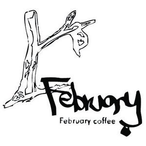 February coffee