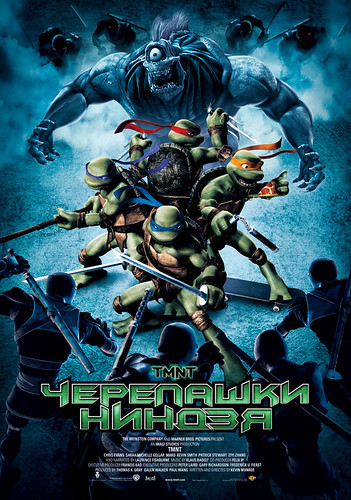 """TMNT"" Russia :: v. Spitex & Foot  (( 2007 ))"