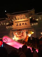 歡迎到香港玩