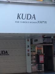 KUDA for curious woman