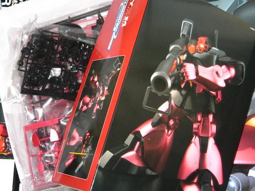 HY2M グロリアスシリーズ MS-09RS シャア専用リックドム エクストラフィニッシュVer. B BOX