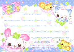 Cream Party 2 (lightning_lover) Tags: memo kawaii stationery notepaper