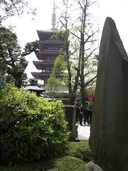 Pagoda en Asakusa