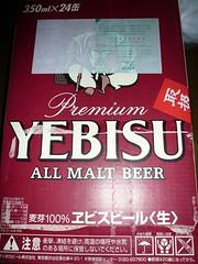 http://www.flickr.com/photos/laclef_yoshiyasu/340458644/