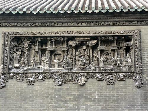 China (429)