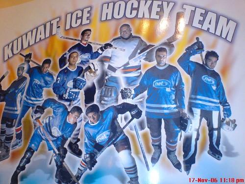 Kuwait ICE hokey Team
