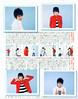 2004.04_duet4[yuantim]