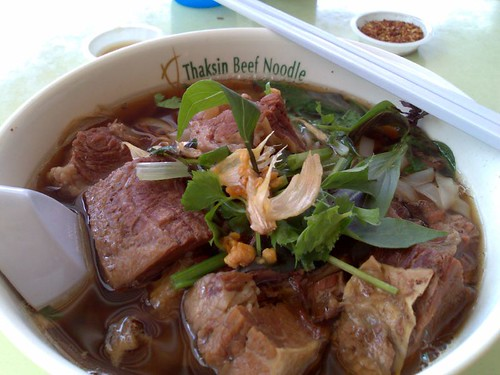 The S$5 Supreme version of Thaksin Beef Noodle