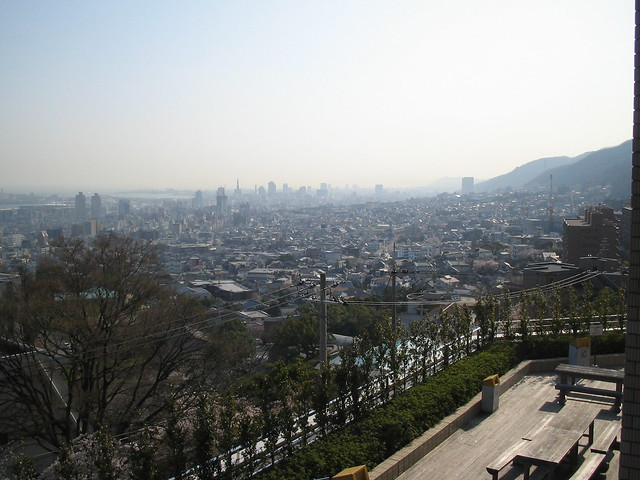 Kobe overview from university