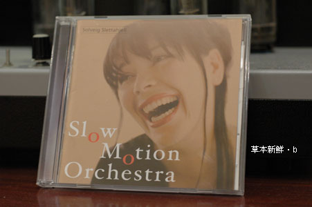 slow motion orchestra