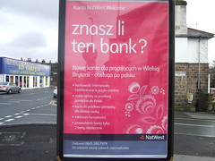 21 January 2007: The Bank That Likes To Say &q...