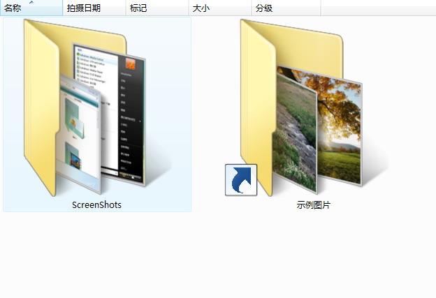 图标的文件夹内容变化而动态变化