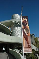 LACMA-Japanese-Pavilion