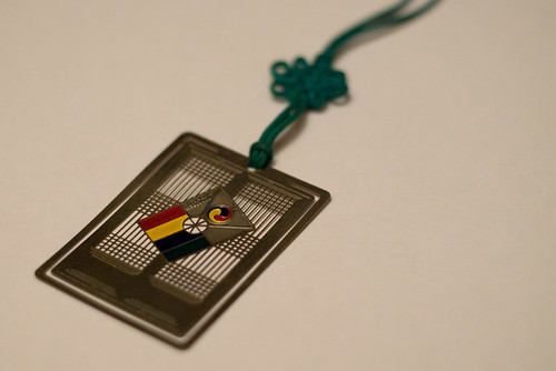 Korean bookmark II