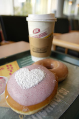 Double Berry Heart, Krispy Kreme, Shinjuku