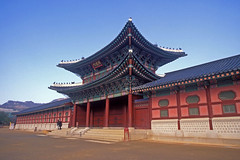 Gyeongbok Palace - Seoul Korea