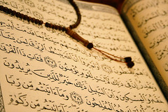 Quran (seven years) Tags: test canon beads islam text arabic rosary quran tasbeeh tasbeeha
