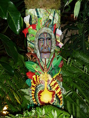 Borucan Mask 1