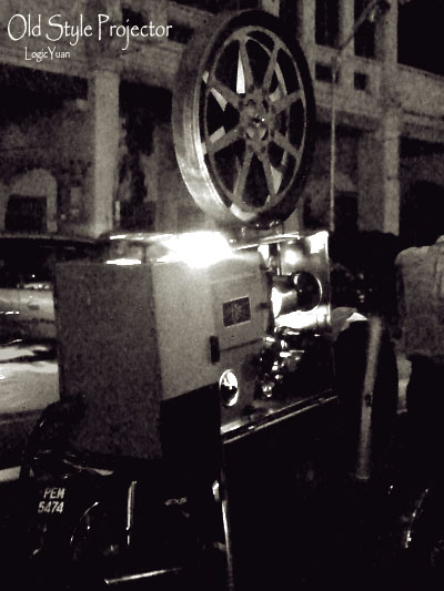 old style projector
