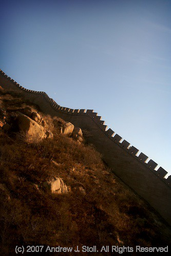 Great Wall - First View