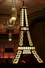Eiffel Tower...sort of