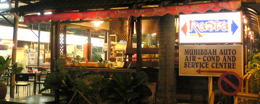 azim's burger shack at rasta
