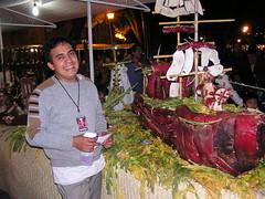 Huatulco Ship