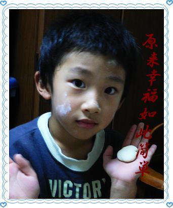 吃饺子、过新年!  - 丹丹 - 幸福花儿开。。。