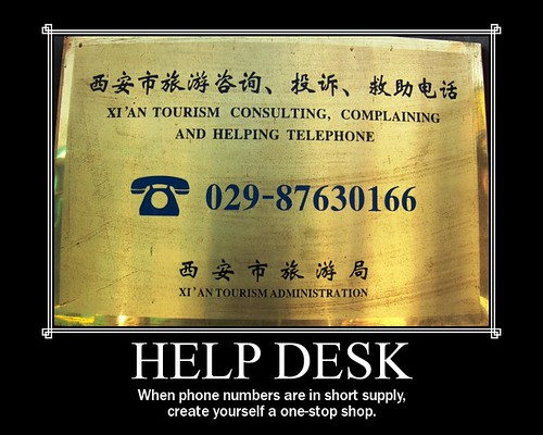 Far From A Shining Star Help Desk Funny Sign