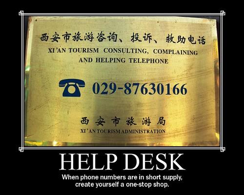 Help Desk Funny Sign