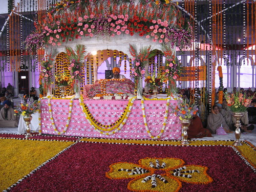 sri guru granth sahib ji software