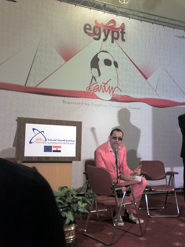 Karim press conference Cairo