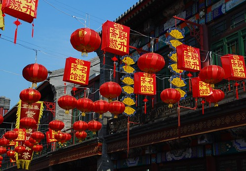 Red [lanterns] - the symbol of good luck