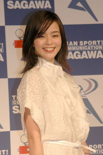 Rosa Kato cute Japanese Actress