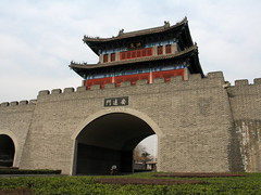 Kaifeng city gate (uninvolved observer) Tags: china travel 15fav favorite wall gate henan  kaifeng