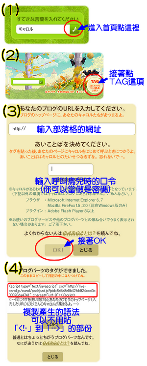 20070321_1