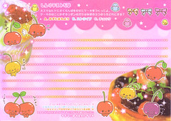 Cherry_san 1 (lightning_lover) Tags: memo kawaii notepaper