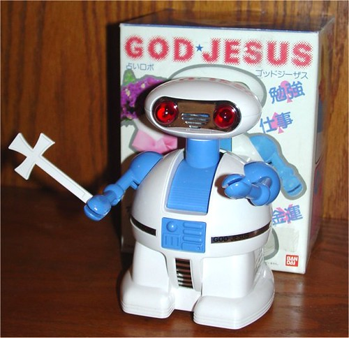god jesus robot