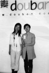 douban2006party (Zoom.Quiet) Tags: party lomo douban